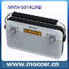 vintage/classic/antique/retro portable DAB fm radio