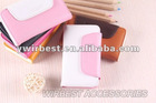2012 newest HOT SALE wallets case for samsung galaxy s2 i9100 (SZ01)
