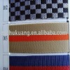 jacquard/Nylon/PP ribbon