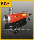 50KW Indirect diesel heater motor space heater