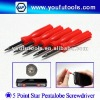 NO.355R Pentaloble 5 Point Star Screwdriver Size TS1 for iPhone 4g