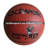 High quality PU Basketball 7# outdoor/indoor competitive price