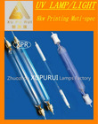 uv lamp uv ink dry machine