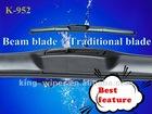 K-952 flat wiper blade, hybrid wiper blade, one flat blade + one traditional blade
