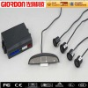 CE Waterproof Parking sensor with LED display P6601