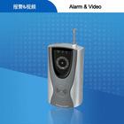 sk-868 3G alarm & video