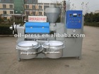 6YL-130 Multifunction oil press