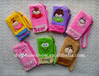 plush mobile phone pouch