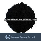 black carbon for coating ink paints SB6/SB5/SB4