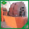 2012 Durable and practical high efficiency sand washing machine for sand plant