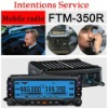 New Advanced GPS 50W FM mobile transceiver (FTM-350R)