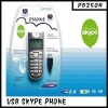 USB Skyphone With display (GF-PD250H) (skype usb phone/voip phone) (GF-PD250H)