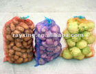 50*80CM HOT RED SALE Hand Plastic Mesh bag/ leno mesh bag/pp mesh bag/knitted mesh bag/ rice suggar fruit onion