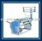 Folding Film Winding Machine