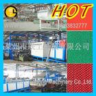 LGSJ-M1220 PVC carpet production line and Carpet machine