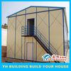 YH light steel economic modular prefab house