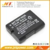 Fully decoded For Nikon D5100 battery