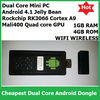 cheapest android dongle google internet media player rk3066 dual core smart tv box android 4.1