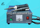 ultrasonic handing welder machine