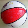 Shiny basketball