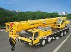 QY 70K XCMG truck crane