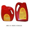 BYD F3 Engine oil BYDF3-8784120