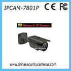 1080p full hd wireless ip camera cctv
