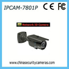 1080p full hd wireless ip camera cctv