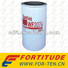 Fleetguard Water filter WF2076