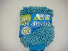 car wash glove,microfiber car wash mitt