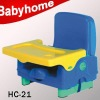 baby booster chair seat