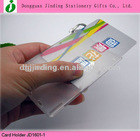 JD-1601-1 Hot Promotional PC Card Holders New year gifts