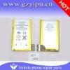 celular phone accumulator for IPHONE 3GS