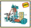 Hot sale !!! Good quality low price plastic film blowing machine price