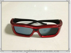 Polarized style 3D Glasses PP557