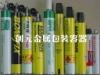 adhesive tube