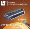 C7115A Toner Cartridge