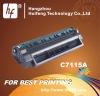C7115A Toner Cartridge