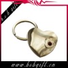 zinc alloy customer blank promotional metal keyring-heart shaped