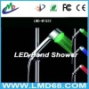 led shower head caddy sensor temperature LMD-M1522