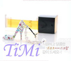 High-heeled shoe Cell Phone MP3/MP4 Charm Strap White