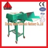 poultry feed machinery Agricultural chaff cutter