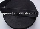 black pp webbing with competitive price