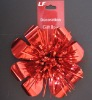 fancy gift bow
