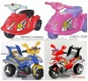 Hot!!! kid car for sale, kids cars for sale ride on, kids battery operated cars, gas powered kids cars, car sales