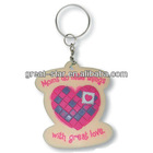 2012 pvc rubber Love key Chain