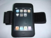 silicone skin case with armband for iPod Touch