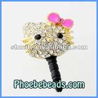 Wholesale Cartoon Pink Hello Kitty 3.5mm Ear Cap For Phone Dustproof Jack Plug Anti Dust Accessories MDP-M06A