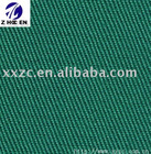 Nomex flame retardant fabric