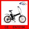 Samll faolable electric bike with CE and EN15194